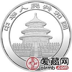 1995年熊猫金银铂及双金属币1盎司熊猫银币