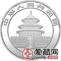 1995版熊猫金银铂及双金属币1/2盎司熊猫银币