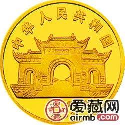 2002年观音幻彩金银币送子观音图幻彩金币