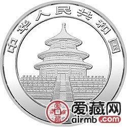 1995版熊猫金银铂及双金属币1/10盎司熊猫铂币