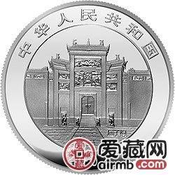 中国民俗——端午节金银币龙舟竞赛图银币