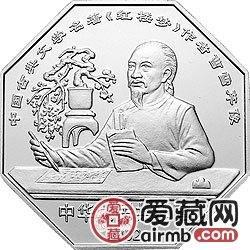 紅樓夢彩色金銀幣惜春作畫圖彩色銀幣