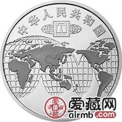 2002北京国际邮票钱币博览会金银币现代都市旋律图银币