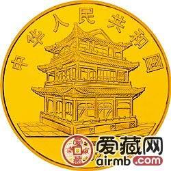 中国京剧艺术彩色金银币1/2盎司闹天宫彩色激情乱伦