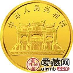 1995年观音金银币1/4盎司莲花观音金币
