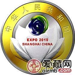 庆祝中国上海申博成功金银币1盎司彩色银币