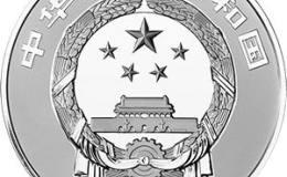 中国青铜器金银币1盎司商代龙纹觥银币
