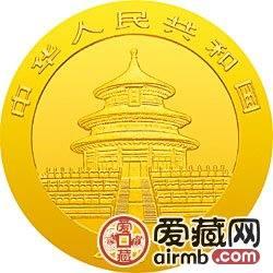 2001版熊猫金银币1/2盎司金币