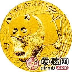 2001版熊猫金银币1/4盎司金币