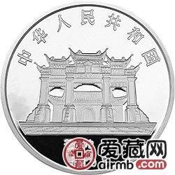 1995年观音金银币1/2盎司托钵观音银币