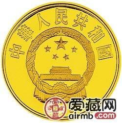 第26届奥运会金银币1/3盎司彩带舞金币
