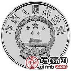 第26届奥运会金银币5盎司乒乓球银币