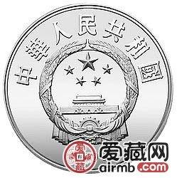 第26届奥运会金银币27克帆板银币
