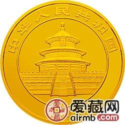2001版熊貓金銀幣1公斤金幣