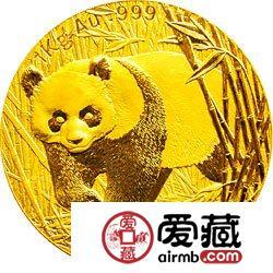 2001版熊猫金银币1公斤激情乱伦