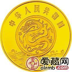 黄河文化金银币5盎司女娲补天金币