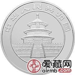 2001版熊猫金银币1公斤银币
