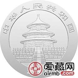 2001版熊猫金银币1盎司银币