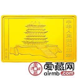 2001中国辛巳蛇年金银币5盎司长方形激情乱伦