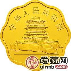2001中国辛巳蛇年金银币1/2盎司梅花形激情乱伦