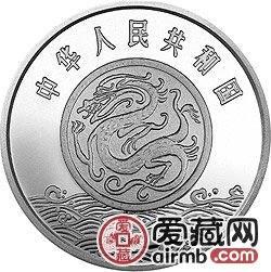 黄河文化金银币27克舜帝银币