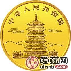 恐龙金银币1/2盎司马门溪龙金币