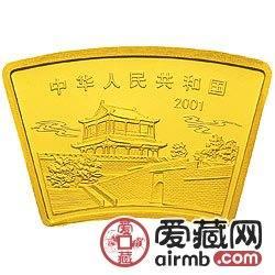 2001中国辛巳蛇年金银币1/2盎司扇形金币