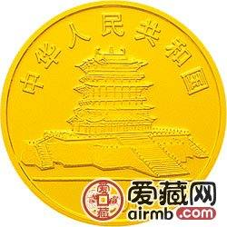 2001中国辛巳蛇年金银币1/10盎司彩色金币