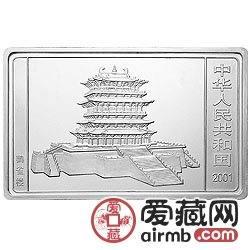 2001中国辛巳蛇年金银币5盎司长方形银币