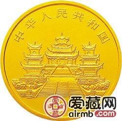 妈祖金银币1/4盎司妈祖头像金币