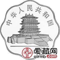 2001中國辛巳蛇年金銀幣1盎司梅花形銀幣