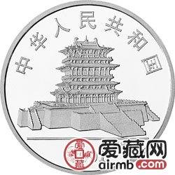2001中国辛巳蛇年金银币1盎司银币