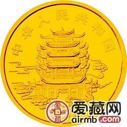 中国民间神话故事彩色金银币盘古开天地彩色金币