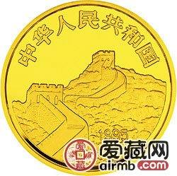 台湾光复回归祖国50周年金银币1/2盎司台北中山堂金币