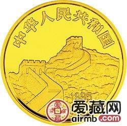 台湾光复回归祖国50周年金银币1/2盎司中国地图、台湾省地图金币