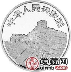 台湾光复回归祖国50周年金银币1盎司台北中山堂银币