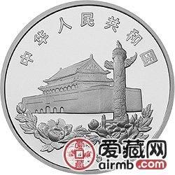 香港回归祖国金银币1盎司邓小平肖像、和平鸽、香港楼景银币