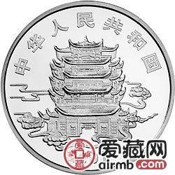 中国民间神话故事彩色金银币精卫填海彩色银币
