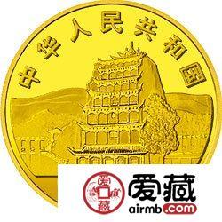 中国石窟艺术敦煌金银币5盎司初唐舞乐图金币