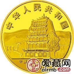 中国石窟艺术敦煌金银币1/2盎司唐代长鼓舞图金币