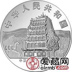 中国石窟艺术敦煌金银币2盎司盛唐菩萨像高浮雕银币