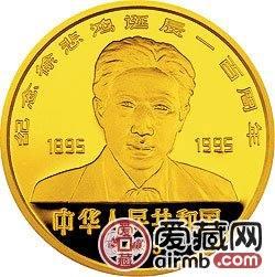 徐悲鸿诞辰100周年金银币5盎司老子出关图金币