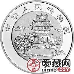 中秋节纪念银币花好月圆银币