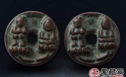 浅析淳化元宝的价值 附淳化元宝图片及价格