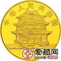 中国京剧艺术彩色金银币1/2盎司群英会彩色金币
