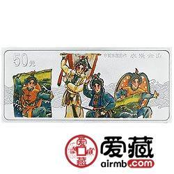 中国京剧艺术彩色金银币5盎司水漫金山彩色银币