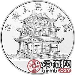 中国京剧艺术彩色金银币1盎司将相和彩色银币