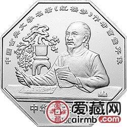 红楼梦金银币李纨教子彩色银币