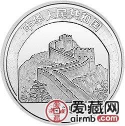 中国传统文化金银币15克长城的修建银币