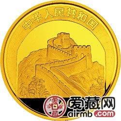 中国古代航海船金银币1/2盎司漕舫图金币
